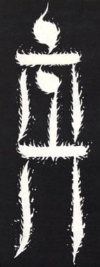 Imagen del Adam Kadmon formada por las letras del nombre divino.
